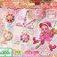 Gashapon:Magical Doremi Happy!Lucky!Die-cast Charm thumbnail 1